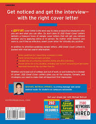 202 great cover letters michael betrus 9780071492485 amazon com