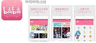 bilibili apk android app推薦 動漫迷必備 免費影音播放軟體 哔哩哔哩动画 bilibili