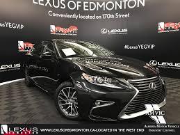 2017 lexus es 350 white new 2017 lexus es 350 touring package 4 door car in edmonton