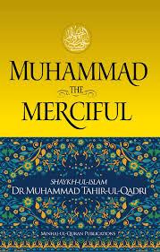 best biography prophet muhammad english english books muhammad pbuh the merciful islamic library