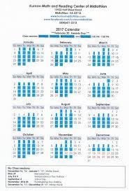 calendar kumon math and reading center of midlothian