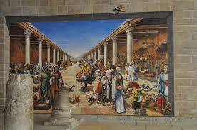 roman cardo israel tours check