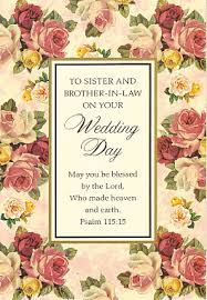 wedding greeting cards congratulations to and in on your wedding day