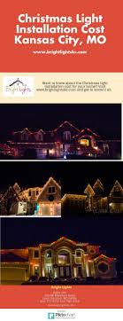how much does christmas light installation cost christmas light installation cost kansas city mo www brightlightsk