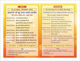 to balbir s route gurudwara sri guru nanak darbar shere punjab home