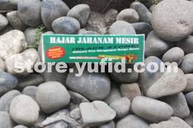 hajar jahanam herbal obat kuat alami toko muslim online menjual