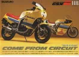 suzuki gsx r 400 hb edition fierros pinterest suzuki gsx and