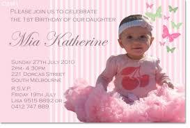 cu591 pink butterfly birthday girls birthday invitations