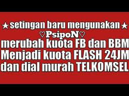 kuota bbm dan fb telkomsel cara merubah kuota fb dan bbm ke flash dan dial murah telkomsel