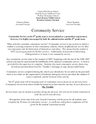 sample community service completion letter cover letter example