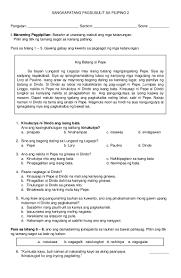 100 worksheets on panghalip pamatlig for grade 3 panghalip