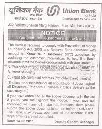 Authorization Letter For Bank Cheque Book union bank of india forms