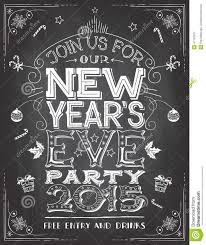 invitations for new years eve party new years eve party invitation on chalkboard stock vector image