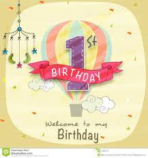 A Birthday Invitation Card 1st Birthday Invitation Card Design Iidaemilia Com
