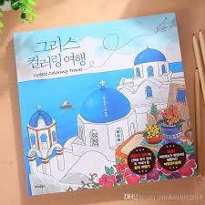 secret garden coloring book chile 2016 greece coloring travel book secret garden style