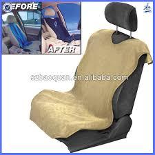 housse siege de voiture personnalisé vente chaude personnalisé microfibre serviette housse de siège de