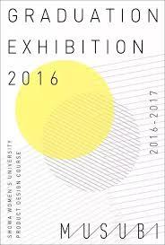 bureau v駻itas formation 36 best 2017畢業展主視覺海報images on design posters