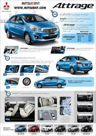 mitsubishi attrage 2015 mitsubishi attrage brochure scans reveal the complete car