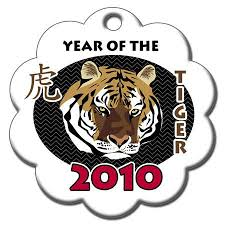white tiger ornament mandys moon personalized gifts