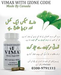 vimax in okara official site with izon code vimax pills price in