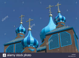 russian orthodox crosses domes and crosses on the roof of st russian orthodox church
