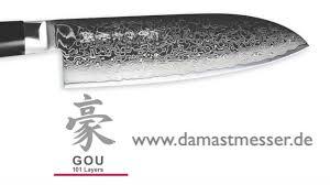 Damascus Kitchen Knives Yaxell Damascus Knives Damascus Kitchen Knives Gou 101 By Gepotex