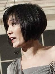 very very short bob hair 20 very short bob haircuts bob hairstyles 2017 short