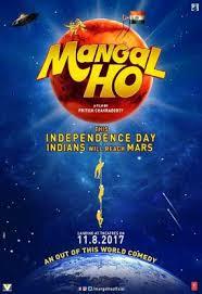 mangal ho u2013 2017 movie full star cast story release date