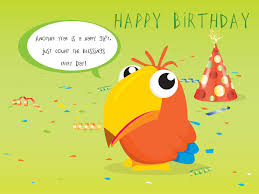 knowing when to send an electronic birthday card