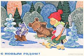 russian new year cards vintage postcard alpinestyle56 page 3