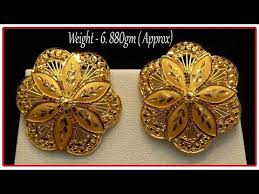 gold earrings design with weight gold ear studs designs gold earrings designs