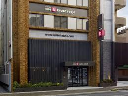 The B Hotel The B Kyoto Sanjo Japan Booking Com