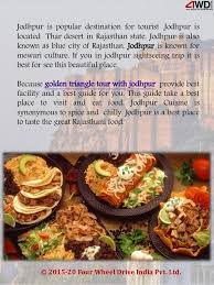 jodhpur cuisine we suggest you what and where to eat in jodhpur