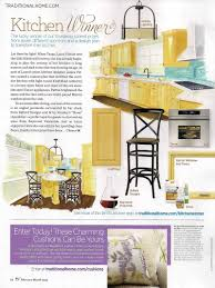 kitchen collection magazine profile janice pattee design