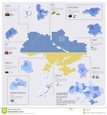 Map Ukraine Ukraine Map Flag Stock Vector Image 44340637