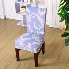Purple Chair Covers Purple Chair Covers Online Shopping The World Largest Purple Chair