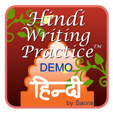 hindi writing practice demo android apps on google play