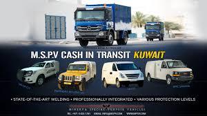 lexus cars kuwait armoured vehicles kuwait bulletproof cars kuwait cash in transit