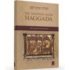 modern passover haggadah passover haggadah 16 24 cm products and passover haggadah