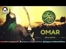 download film umar bin khattab youtube ecouter et télécharger hazrat omar ibn khatab ra حضرت عمر