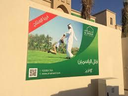 ministry of housing kingdom of saudi arabia omniblock
