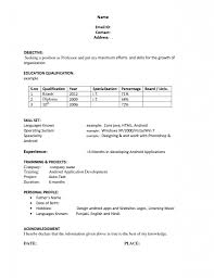 Basic Resume Template Download Resume Template 22 Cover Letter For Free Functional Builder 79