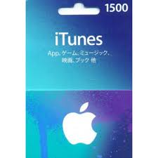 gift card cheap itunes japan gift card 1500 jpy buy japanese itunes card