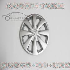 toyota corolla 15 inch rims buy toyota corolla corolla wheel cover tire cover hubcap wheel