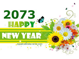 newyear cards happy new year 2073 cards ecards naya barsha 2073 cards