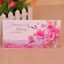 china cake birthday cards china cake birthday cards shopping