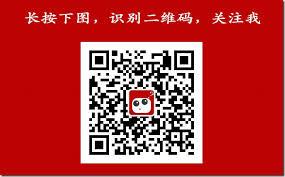 si鑒e social michelin samsung si鑒e social 100 images 米其林指南上海2017 入围的一星