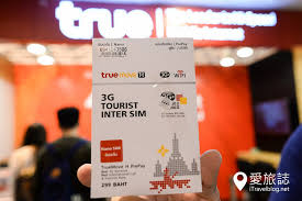 3f si鑒e social 泰國行動上網 tourist sim預付卡 三大電信資費方案全攻略 愛旅誌