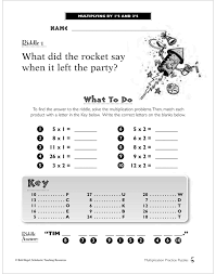multiplication practice puzzles by bob hugel