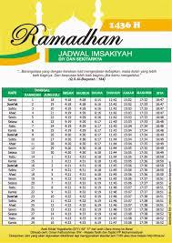 Jadwal Sholat Jogja Free Jpeg Dan Cdr Jadwal Imsakiyah Ramadhan1436 H